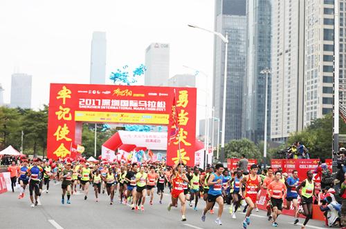 2017深圳马拉松2