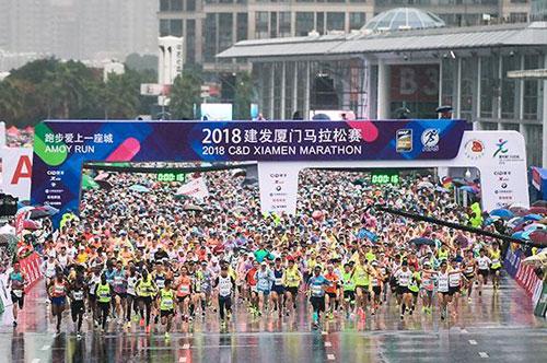 2018厦门马拉松2