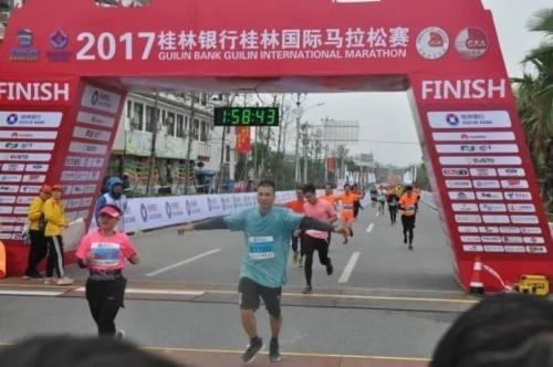 2017桂林国际马拉松