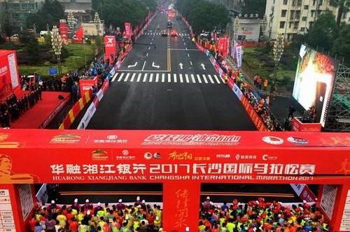 2017长沙国际马拉松1